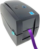 Imprimante LaBoutique Basic logiciel RibbonDemand