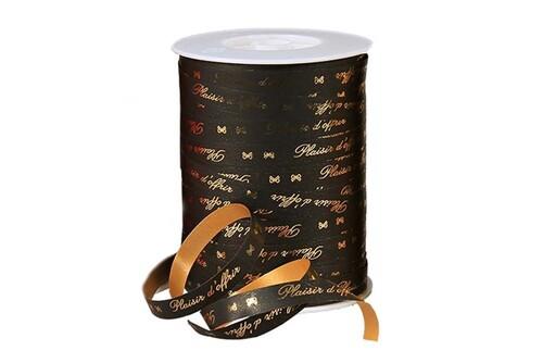 Image du produit Ruban Bolduc Satiné lisse brillant noir - Plaisir d'offrir (bobine 10mmx250m)